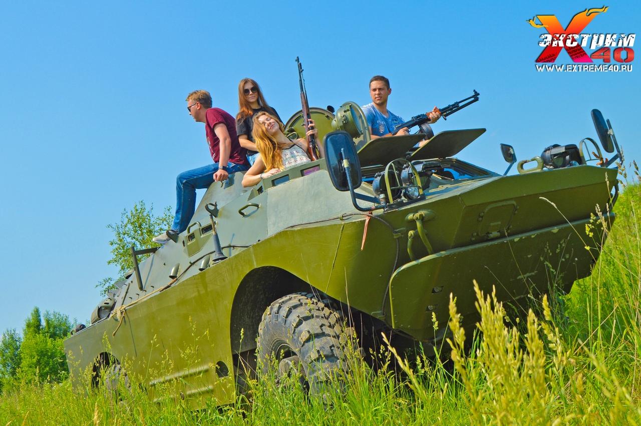 Афиша Калуга Катание на танке(БРДМ) в Калуге!