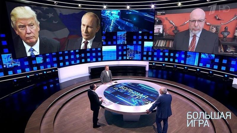 Россия США экзистенциальная несовместимость Большая игра Выпуск от22 10 2020