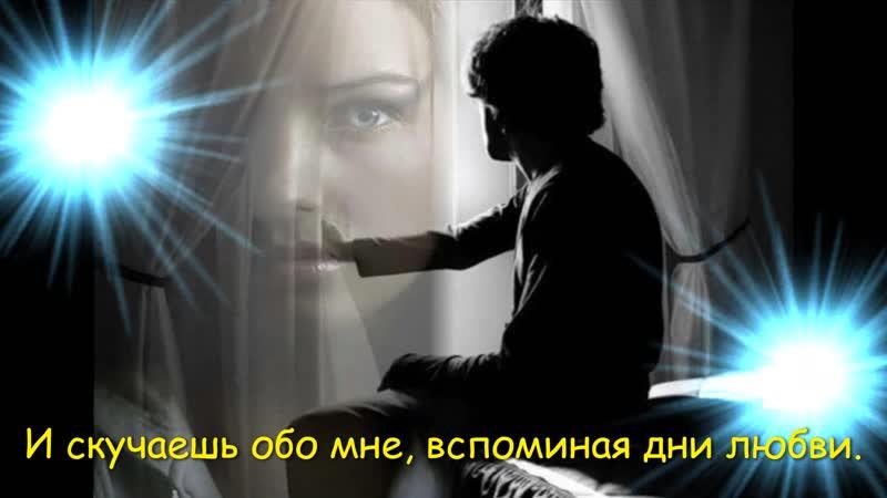 Мечты сбываются Только море я и ты Татьяна Козловская автор Тамара Каптюхова