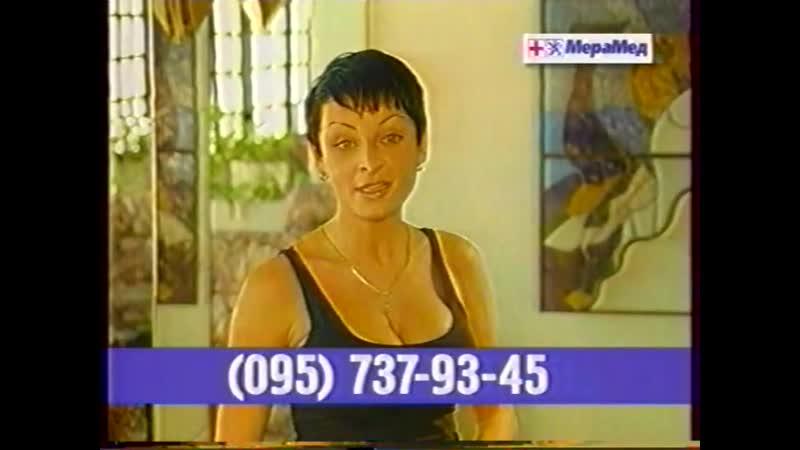 Анонсы и рекламные блоки REN TV 27 09 2003 Сатурн Ren tv Кабельщик и Дружная семейка