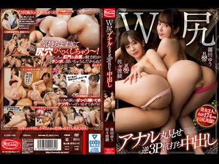 cjod-149 - Shinoda Yuu, Sazanami Aya - All the JAV Хентай Hentai