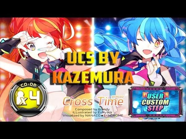 Cross Time CO-OP X4 [GAYZ BUTTZ PERFORMANCE] | Curoze Taimura | UCS by KAZEMURA (Gameplay ver) ✔