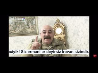 Азербайджанец обращается к армянам
