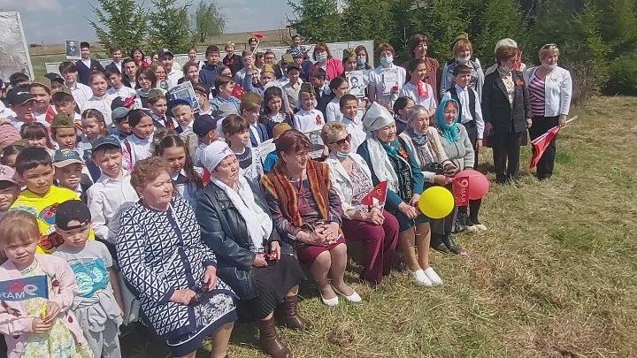 Митинг ко Дню Победы 2021 село Белянка mp4