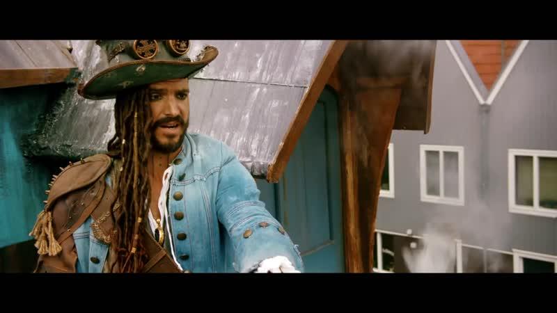 Пираты по соседству De piraten van hiernaast 2020 трейлер русский язык HD Пим ван Хёве