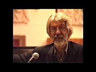 «Творческий вечер Бориса Хмельницкого».  25-01-2002