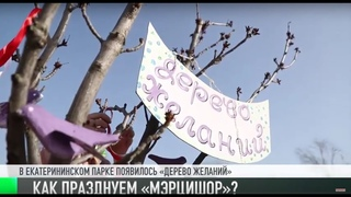#КЭБ_Итоги. FLASHBACK: настроение – весна