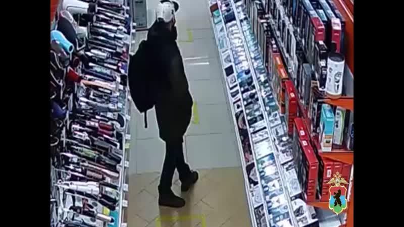 Розыск подозреваемого
