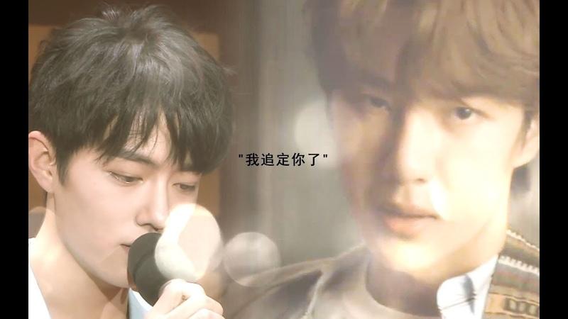 【王一博 Wang Yibo | 肖战 Xiao Zhan】【博君一肖】【大一直球学弟×研二俏学长】师兄
