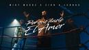 Miky Woodz Feat. Zion Y Lennox - Por Qué Duele el Amor (Videoclip Oficial)