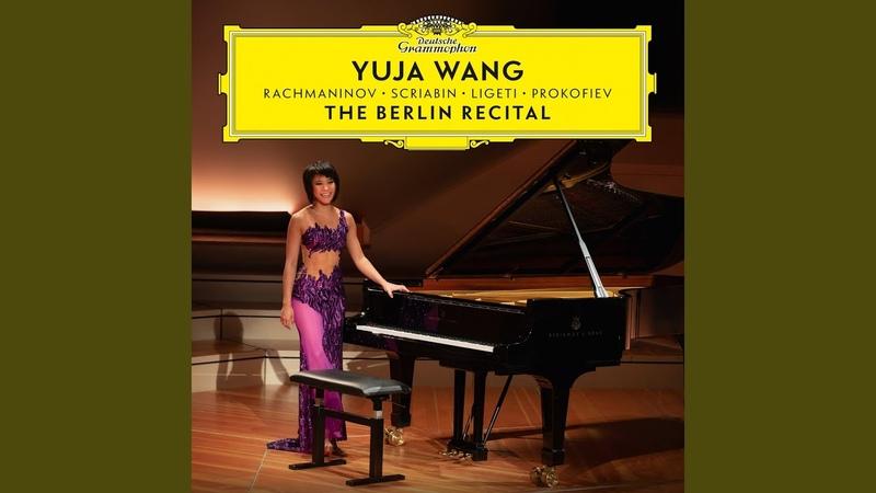 Scriabin Piano Sonata No. 10, Op. 70 (Live at Philharmonie, Berlin 2018)