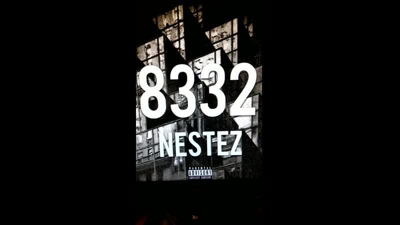 NESTEZ - 8332 (СНИППЕТ) ДРОП 20 МАРТА