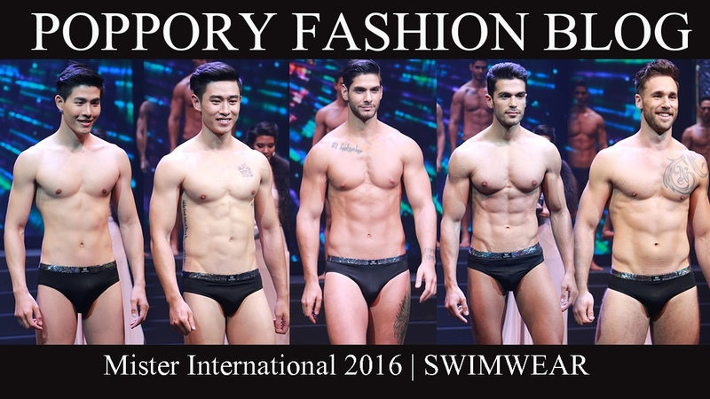 [Full HD] Mister International 2016 Swimwear | รอบชุดว่ายน้ำ