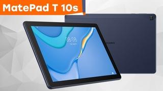 Лучший планшет для чтения и поглощения контента! Обзор Huawei MatePad T 10s