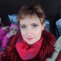 Наталья Усова