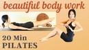 Красивая тренировка всего тела пилатес. Beautiful Total Body Pilates Workout | At Home No Equipment