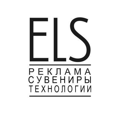 Наталья Элсова