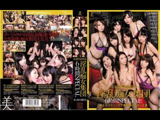 Hatano Yui, Higashio Mako, Hoshino Akari, Kobayakawa Reiko, Maeda Hina, Nagasawa Maomi, NOA, Sunohara Miki, Yuuki Misa [BID-038]