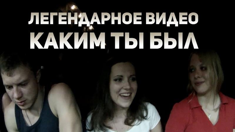 Каким ты был Казачий ансамбль Атаман Стаханов ЛНР 2015 г