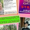 Надежда Самаркина