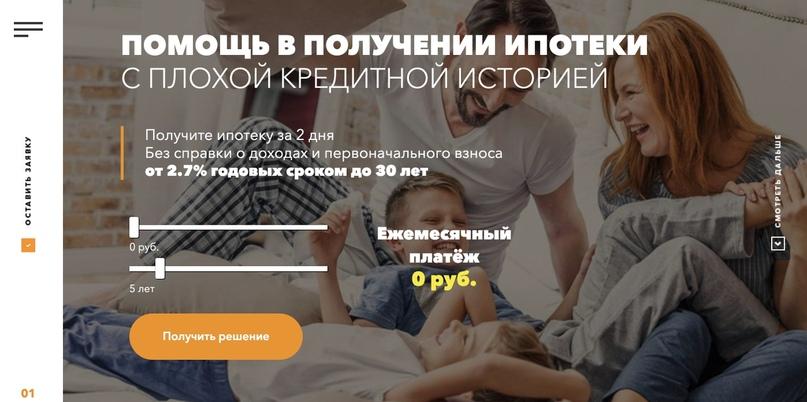 [Кейс] Как за 5 минут увеличить конверсию сайта на 25%, изображение №9