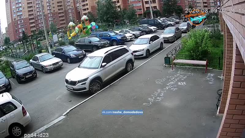 В Домодедово зарубили лифтера у подъезда