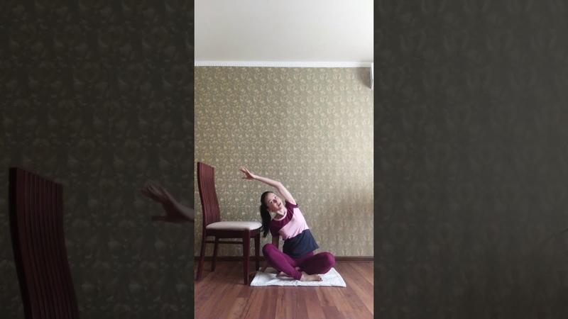 Клуб села Бирюки Занятия коллектива Грация и танцевального Упражнения для спины и плеч Часть2