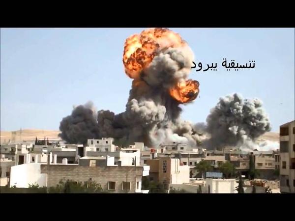 Allahu Akbar | video effect