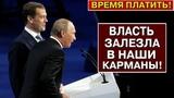 В ГОСДУМЕ ПРИНЯЛИ ЗАКОН ИЗ-ЗА КОТОРОГО РОССИЯНЕ БУДУТ ПЛАТИТЬ ЗА ТЕПЛО БОЛЬШЕ!