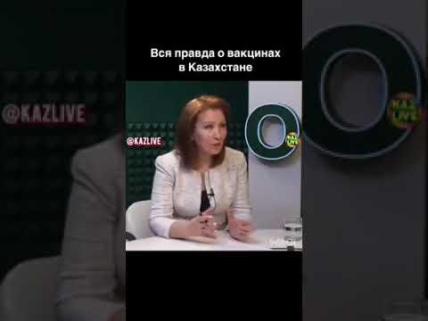 Голос Казахстана о тотальной вакцинации