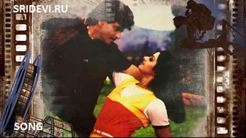 Песня Jhopdi Mein Chaarpaai из фильма Бездельник Mawaali hindi 1983