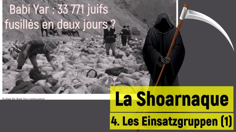 La Shoarnaque. 4-1 Les documents darchive prouvent-ils la réalité de la Shoah
