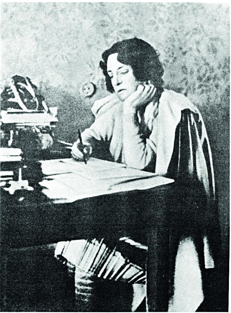 К 75-летию памяти З.Н.Гиппиус (1869-1945), изображение №6