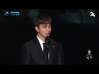 г. Ю Сын Хо на церемонии посвященной 70-летию Корейской войны (г - г)