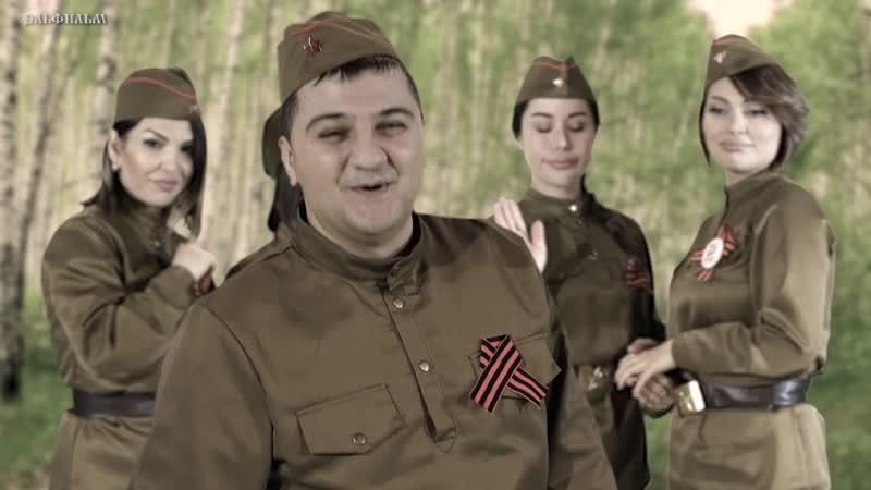 Алекбер Шахмурадов Мы друзья перелётные птицы Дагестан 2020 на русском