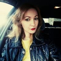 Ирина Крастина