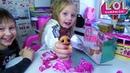 МНОГО СЮРПРИЗОВ ЛОЛ LOL SURPRISE UNBOXING ДАРИНА И МИЛАНА распаковка кукол ЛОЛ Ремикс и ЛОЛ директор