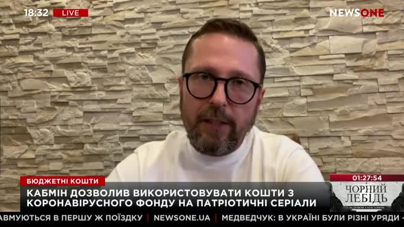Шарий украинские патриотические фильмы были провальны но приносили деньги