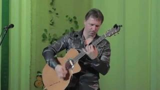 Виталий Макукин - Попурри на русские темы