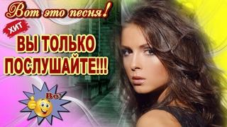 Душу рвёт!  Разбилась любовь об измену  Влада Вершинина  Классная песня! Послушайте!!!