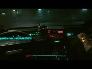 [Joe Speen] CYBERPUNK 2077 VS RTX 3090! ПРОХОЖДЕНИЕ НА УЛЬТРАХ В 2K 60FPS [ВСЕ ЛИШНЕЕ ВЫРЕЗАНО]