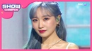 [Show Champion] [SOLO HOT DEBUT] 류수정 - 너의 이름 (RYU SU JEONG - Your Name) l EP.355