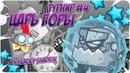 WORMIX MOBILE Турнир №4 Царь Горы