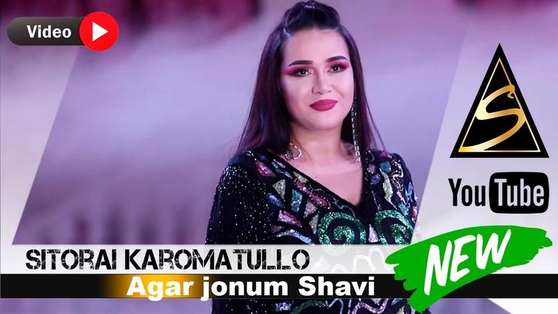 Sitorai Karomatullo Agar jonum Shavi 2020
