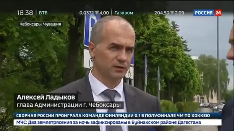 Сколько заплатил за свободу сын сити менеджера Чебоксар Россия 24