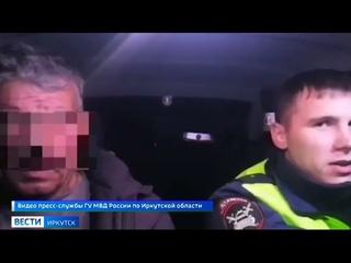 Пятерых подростков сбил на автомобиле житель Усть-...