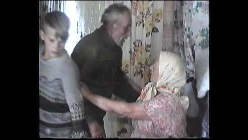 1996 г. горчаки сергей с цыпленком