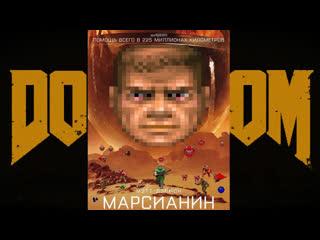 Ultimate Doom (pc) - episode 4 (first run, m7-m9) [HMP] + Battletoads (Famicom)