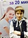 Личный фотоальбом Никиты Исачкова