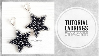 #МК - Серьги Звезды из кожи и хрусталя   #Tutorial - Star earrings in leather and crystal
